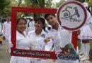 Guainía celebrará su Quincuagésimo tercer aniversario por lo alto