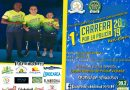 En Puerto Carreño se realizará la primera carrera 5k y 10k organizada por la Policía Nacional